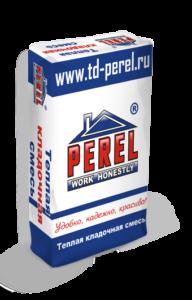 Теплоизоляционный кладочный раствор Perel TKS 6020 (экономичный)