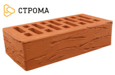 Кирпич лицевой красный, Мадейра 1,4НФ (Строма)