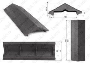 Парапет на забор 0,5 кирпича «Гибкая черепица» 500х125х25 черный