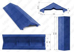 Парапет на забор 0,5 кирпича «Гибкая черепица» 500х125х25 синий