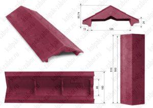 Парапет на забор 0,5 кирпича «Гибкая черепица» 500х125х25 вишневый