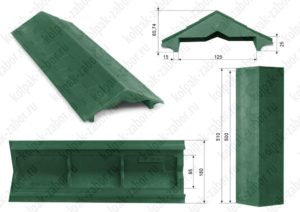Парапет на забор в 1 кирпич «Гибкая черепица» 500х258х25 зеленый