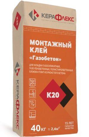 Монтажно-кладочный клей К-20 «Газобетон»
